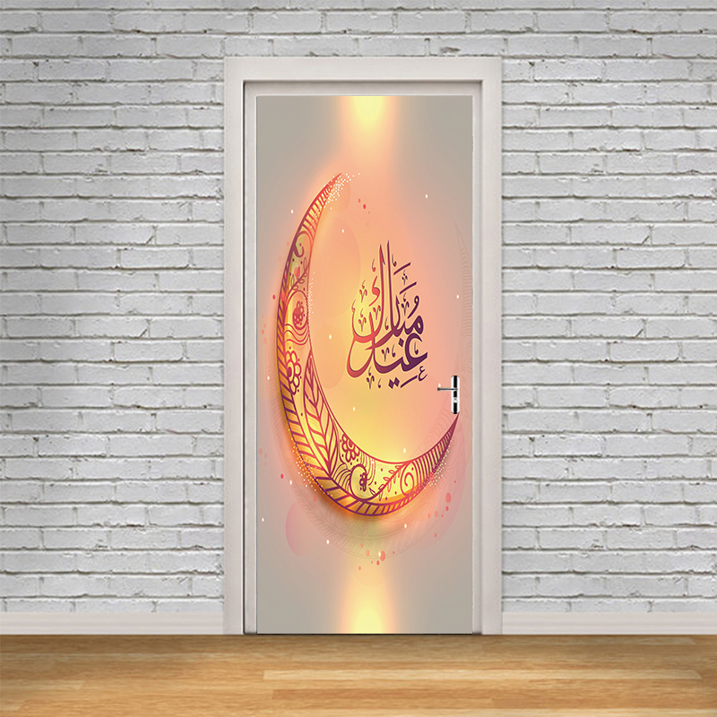 2pcs/set Muslim Style Islamic Door Art Mural Stickers Ramadan Decoration Blessings Lantern PVC Wall Decals YMT094