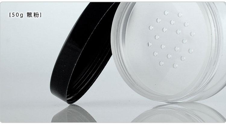 Novi Dolazak 50g Plastika Puder Jar s Sifter Prazan 50g Kozmetički - Alat za njegu kože - Foto 5