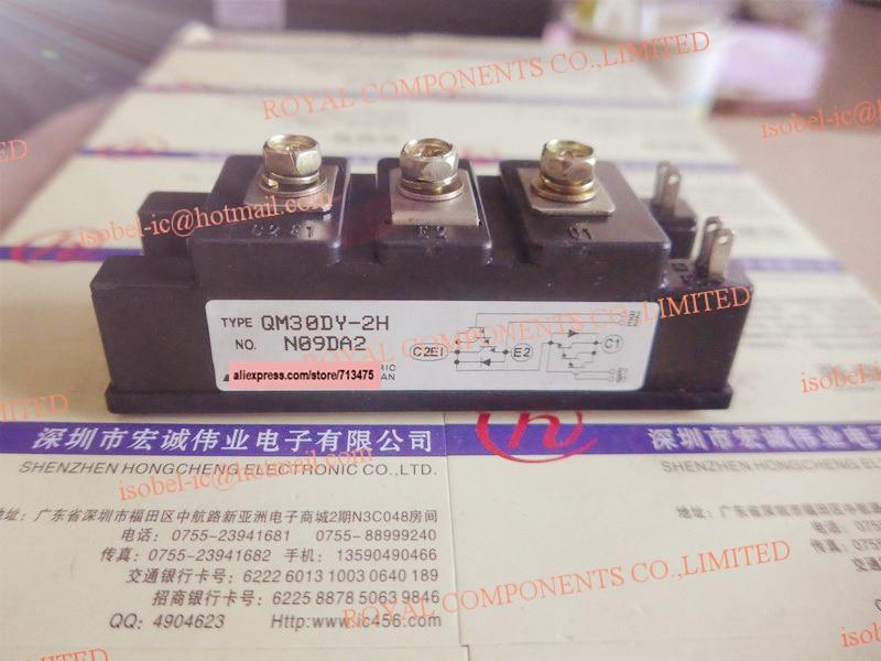 QM30DY-2H