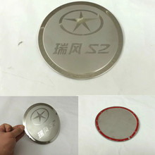 Stainless steel fuel tank cover for 2013 14-17 JAC REFINE S2,car-styling trim oil cap protect decorat film auto cover stickers