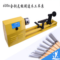 Woodworking lathe DIY machine tool beads machine processing wooden beads bead bracelets Bodhi micro home machinery