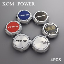 KOM 66mm caps on wheels centre cap for volk sign rims rays racing modified hub clip 62mm car universal abs plastic & chrome