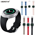 New Silicone Replacement Strap Watchband for Samsung Galaxy Gear S2 BSM-R720 watch Large/Small size 16 Color
