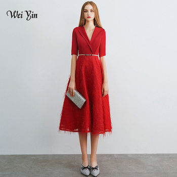 weiyin Wine Red Short Sleeves Lace Evening Dresses Party Elegant Gowns A Line Vestidos De Festa Vestido Robe De Soiree WY1068
