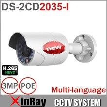 Full HD 1080P POE IP-камера DS-2CD2035-I Объектив 4 мм вместо DS-2CD2042WD-I H.265 Инфракрасная камера видеонаблюдения Мини-камера Bullet Outdoor