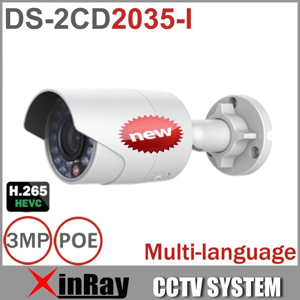 Full HD 1080P POE IP font b Camera b font DS 2CD2035 I Instead DS 2CD2032F