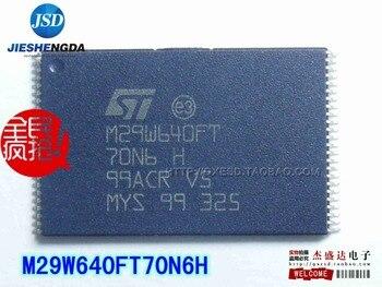 50pcs M29W640FT-70N6H new