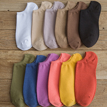 Women Ankle Breathable Low Sock Seamless Invisible Socks Slippers Female Cotton Colored Cheap Boat Short 1Pair=2Pcs