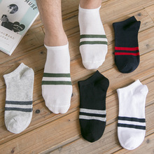2 Pairs/Lot Summer Thin Section Cotton Boat Socks Men Trend Simple Two Stripe Male