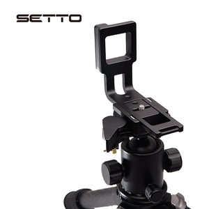 Image 4 - SETTO New Universal Quick Release L Plate / L Bracket for Manfrotto 200PL 14 RC2 Head BallHead