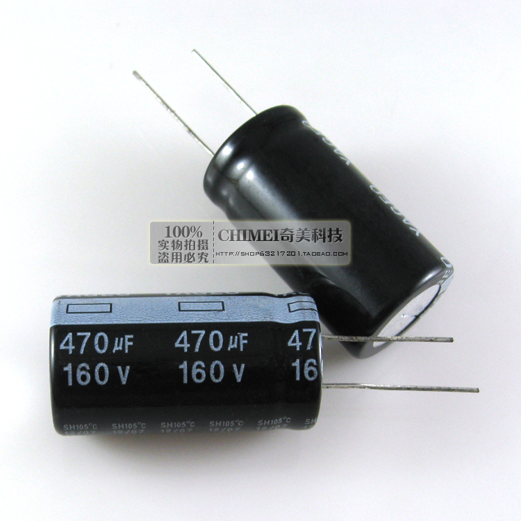 Electrolytic capacitor 160V 470UF capacitor