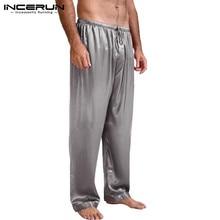 2018 New Silk Satin 3XL Mens Pajamas Pants Lounge Sleep Bottoms Loose Undersuit Plus Size Male Sleepwear INCERUN Autumn