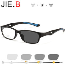 New sports style reading mirror photochromic glasses flat 0 degree lens
