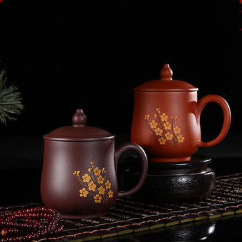Hot Sale Yixing handmade purple cup Ore Zhu mud Embossed depicting plum Office teacups Gift Box Free Shipping