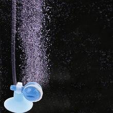 1 шт. практичный воздушный пузырьковый увеличитель для аквариума регулируемое увеличение кислорода воздушный насос, аксессуары для аквариума