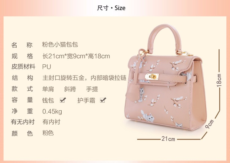 x3 New Sale Bolsas Mujer Small Peekaboo Saddle Faux Leather PU Pink Cat Floral Women\'s Handbags For Lady  Messenger Bags Totes