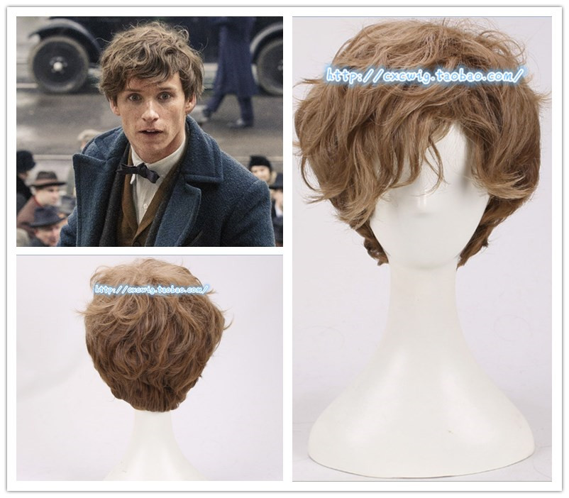 Fantastic Beasts and Where to Find Them Newt Short Brown Curly Cosplay Wig Halloween Prop Hair Role Play