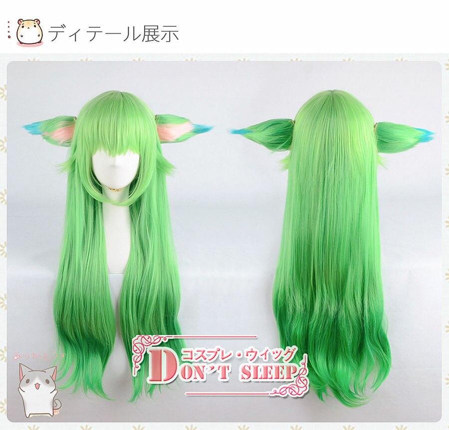 LOL Lulu Gardien Étoile 31 Long Green Cosplay Perruque Avec Oreilles