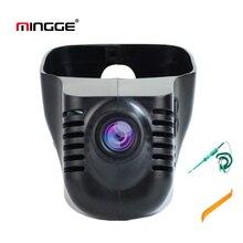 MINGGE регистраторы для Volkswagen POLO/жук/Tiguan 1080 P FHD вождения Регистраторы с WI-FI автомобиля Камера Ночное видение