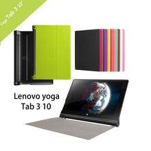 Для Йога Tablet 3 10.1 Tablet Чехол для Lenovo Yoga Tab 3 10.1 X50F X50M Магнит Таблетки Кожаный Чехол + протектор + стилус