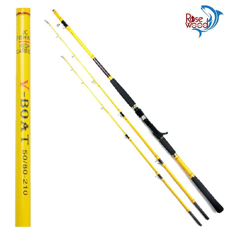 compare prices on saltwater baitcasting rod- online shopping/buy, Fishing Rod
