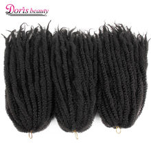 Marley Braid Ombre Braiding Hair Extensions Soft Afro Kinky Natural For Braids 18 inch Synthetic Crochet Braids Hair(China)