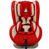 0 4 Years Child Car Safety Seat Factory Direct Convertible Installation Five Point Harness Baby Car Safety Seat Booster Cushion