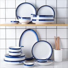 Blue Gradient Dinner Plate  Ceramic Kitchen Plate Tableware Set Food Dishes Rice Salad Noodles Bowl Soup Kitchen Cook Tool 1PC 5 6 8 inch japanese cherry blossom ceramic ramen bowl large instant noodle rice soup salad bowl container porcelain tableware