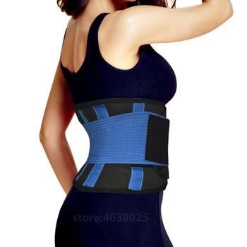 Neoprene Magnetic Waist Fitness Belt Posture Corrector Correction Brace Lumbar Support Belt Nylon Magic Stick Waist Trimmer Belt