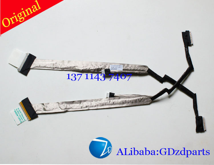 FREE SHIPPING NEW LAPTOP LCD LVDS FLEX CABLE FOR HP COMPAQ PRESARIO C700 G7000 IBL80 DC02000FM00 454919-001
