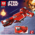 New Star War Series The Republic Cruiser Lepin 05070 963Pcs Children Educational Building DIY Blocks Bricks Toys Model Gift 7665
