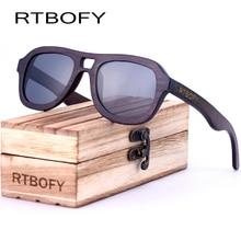 نظارات عدسة الخشب RTBOFY