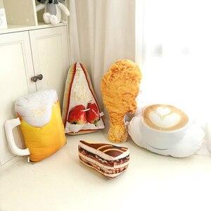 Image 4 - Drop verschiffen Simulation Lebensmittel Form Plüsch Kissen Kreative Kuchen Kaffee Bier Plüsch Spielzeug Gefüllte Kissen Wohnkultur Geschenke für Kinder