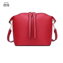 XIYUAN BRAND luxury spring Genuine leather red crossbody bag women high quality famous brands chain tote shoulder messenger bags