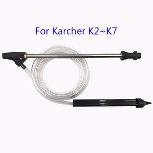 Image 1 - Набор для мойки автомобилей, шланг 3 м для моек высокого давления K2, K3, K4, K5, K6, K7