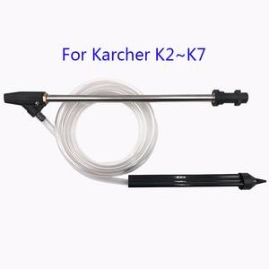 Image 1 - Araba yıkama ıslak kum Blaster seti 3m hortum K2 K3 K4 K5 K6 K7 yüksek basınçlı yıkayıcı patlatma basıncı silah