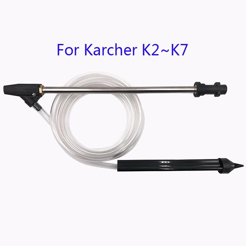 Car Washer Wet Sand Blaster Set with 3m hose For K2 K3 K4 K5 K6 K7 High Pressure Washer Blasting Pressure Gun-in Water Gun & Snow Foam Lance from Automobiles & Motorcycles