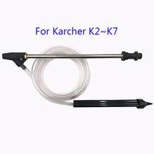 Limpiador de coches, juego de chorro de arena húmeda con manguera de 3m para pistola de chorro de alta presión K2 K3 K4 K5 K6 K7
