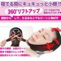2015 Japan 3D molding sleep thin belt / oval face shape Lifting mask A face-lift