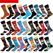 Downstairs 2019 Hot Skateboard Socks Men Hip Hop Crazy Animals Dogs Cats Sloths Pandas Brand Designer Happy Calcetines Long