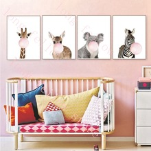 4 Panel Oil Print Painting on Canvas, Wall Artwork Picutre for Living Room Bedroom Decor - Animal Blow Bubble Gum