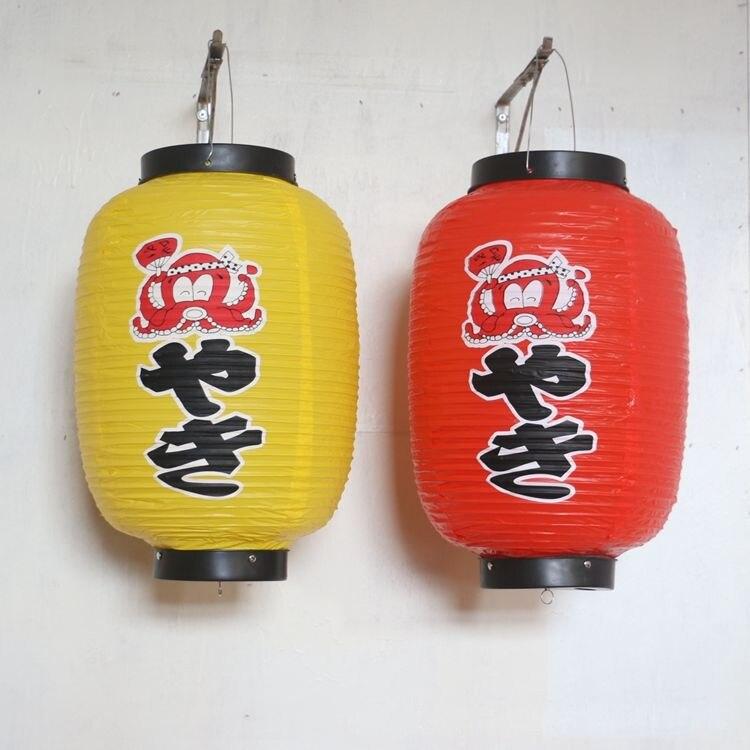 빨강 노랑 28 * 54CM 타코야키 랜턴 야외 방수 PVC 일식 레스토랑 초롱 광고 초롱 식당 장식