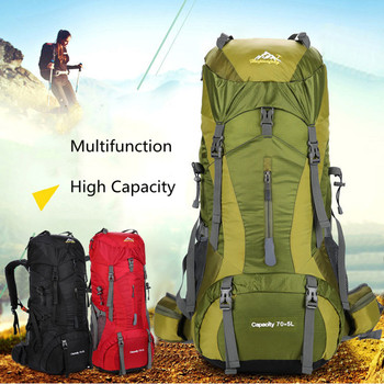 New Professional 75L Mountaineering Bag Outdoor Climbing Camping Backpack Large Capacity Fashion Men Women Cycling Backpacks