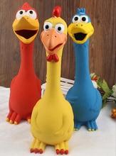 =Free shipping=Screaming chicken pet toy shrieking chicken pet sound toys dog toys saidsgroupsdirector decompression toys