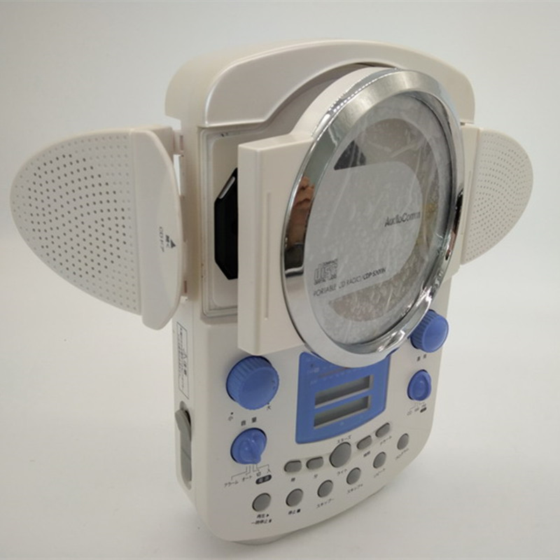 Original Waterproof Portable Bathroom CD Machine Wall Hanging Cd Machine  Prenatal Machine Radio Cd Player ABS