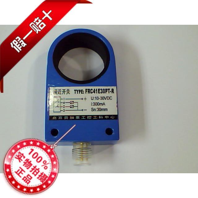 Anneau creux détecteur de proximité capteur FRC41E30PT-R