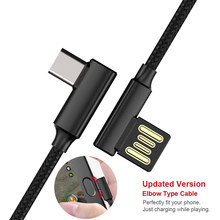 1.2M/1.8M USB Type C Cable 90 Degree USB C Cable Fast Charging Type-c Data Cord For Samsung S8 S9 Note 9 8 Xiaomi mi8 oneplus 6T(China)