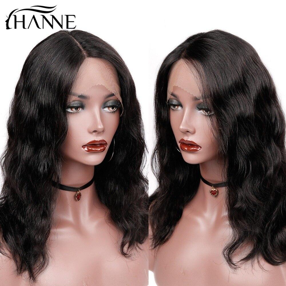 HANNE волос бразильский естественный - Красота и здоровье