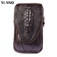 YIANG Classic Leather Belt Pouch Men Genuine Cowhide Mobile Phone Bag Dragon Head Embossed Design Waist 4.7~6.0 inch