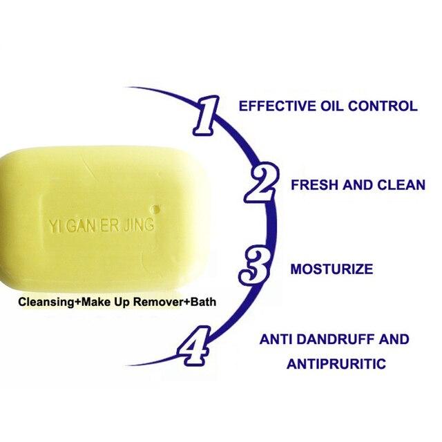 Yiganerjing Sulfur Soap For Psoriasis Eczema Acne Seborrhea Suitable All Skin Diseases Anti Fungus Soap 4